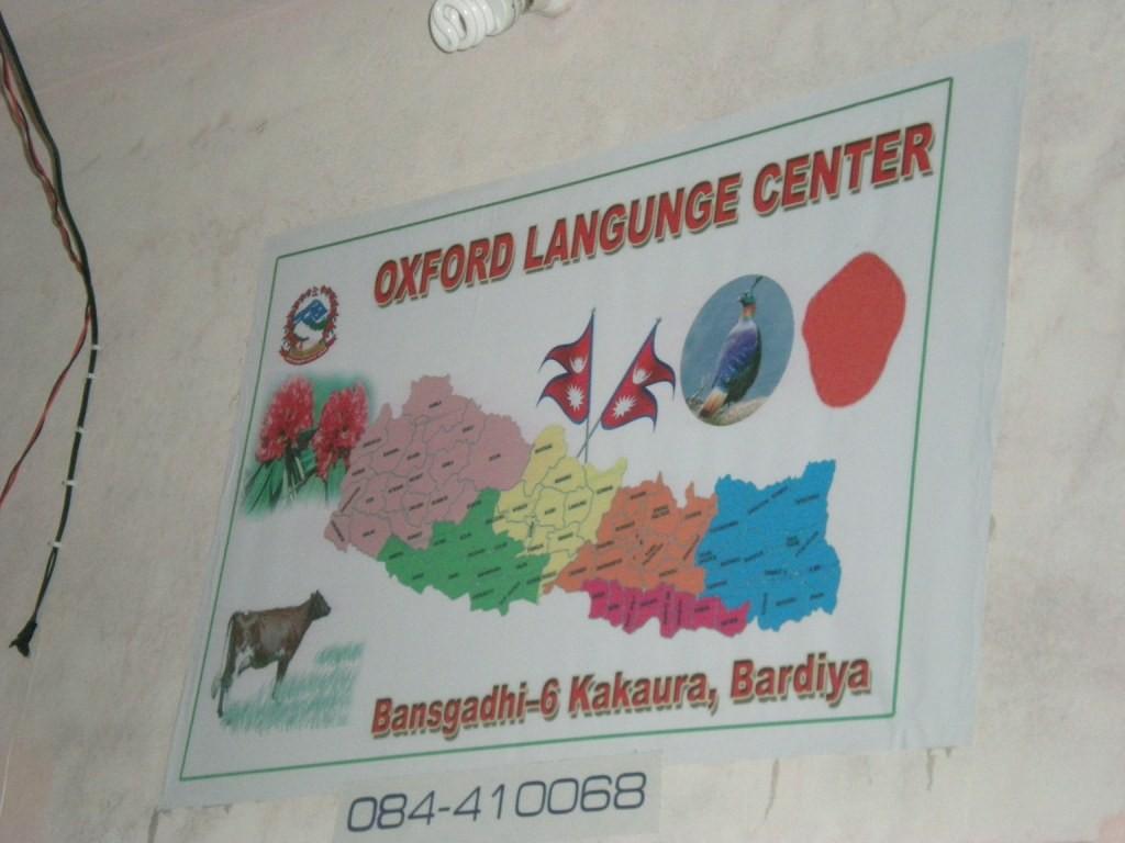 Gut, dass dieses Schild nur im Büro und nicht irgendwo als Werbung hängt. Wenn man eine Sprachenschule ist, und dann da Langunge statt Language steht, kommt das nicht allzu gut...